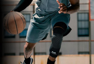 Basketball Leg Sleeves That Deliver Results