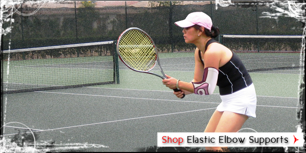 Elastic Elbow Support
